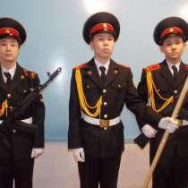 Форма и обмундирование для кадетов, в Челябинске