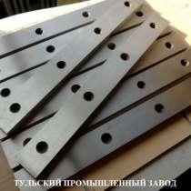 Гильотинные ножи для гильотинных ножниц 510х60х20мм в Москв, в Москве