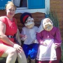 Снежана Венцова, 42 года, хочет познакомиться, в Самаре