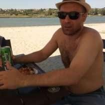 Валерий, 39 лет, хочет познакомиться – Валерий, 39 лет, хочет познакомиться, в Ростове-на-Дону