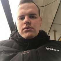 Влад, 21 год, хочет пообщаться, в г.Гомель