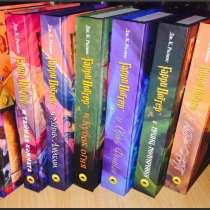 Книги про Гарри Поттера, в Краснодаре