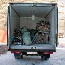Вывоз мусора, в г.Макеевка