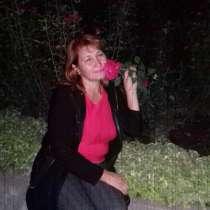 Татьяна, 50 лет, хочет пообщаться, в г.Актобе