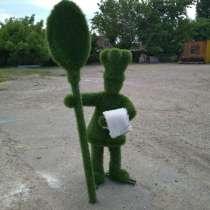 Повар из искусственной травы для рекламы ресторана, кафе, в Краснодаре