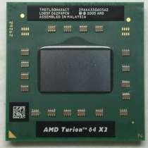 Ноутбучный AMD Turion 64 X2 TL-50, в Омске