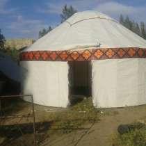 Продаются национальные юрты, в г.Бишкек