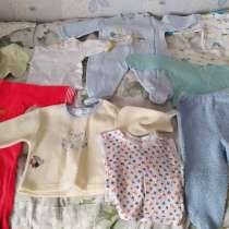 Детские вещи от 0 до 3 лет, в г.Ташкент