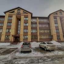 Продам 3-к квартиру, в Оренбурге