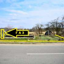 Продам участок 23 соток в аг. Заямное, 3 км. от г. Столбцы, в г.Минск
