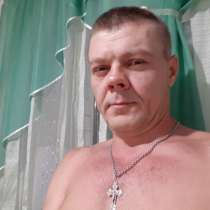 Ярик, 43 года, хочет пообщаться, в г.Умань
