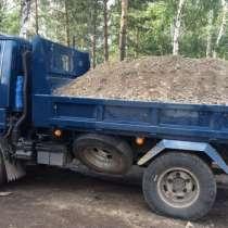 Пгс мелкий крупный любого вида доставка в любых объемах, в Иркутске