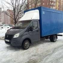 грузовой автомобиль ГАЗ Nex, в Тольятти