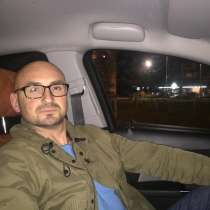 Виктор, 43 года, хочет пообщаться, в Москве