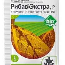 Рибав-экстра, Р-для быстрого укоренения любых черенков, в Ростове-на-Дону