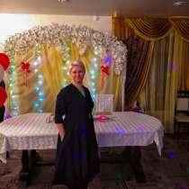Тамада на свадьбу, юбилей, корпоратив, в Екатеринбурге
