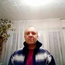 Слава, 40 лет, хочет пообщаться – слава, 40 лет, хочет пообщаться, в Новосибирске