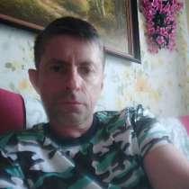 Андрей, 47 лет, хочет познакомиться – Андрей, 47 лет, хочет пообщаться, в Нижнем Новгороде