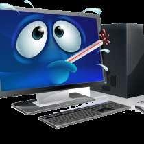 Компьютерная помощь, в Краснотурьинске