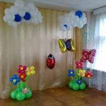 Оформление воздушными шарами в школе и детском саду. Алёна E, в г.Мариуполь