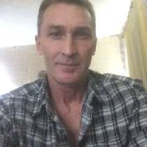 Сергей, 50 лет, хочет пообщаться, в Астрахани