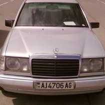Продам Мерседес Е 320 1992г, в г.Ашхабад