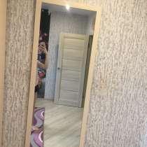 Зеркало, в Омске