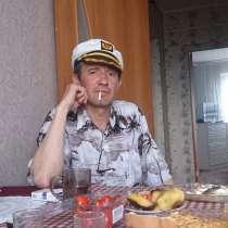Сергей, 45 лет, хочет пообщаться, в Самаре