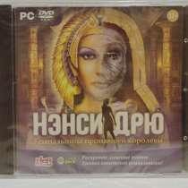 НЭНСИ ДРЮ: Усыпальница пропавшей королевы, в Москве