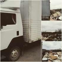 Вывоз мусора, хлама, старой мебели, техники и всег, в г.Гродно