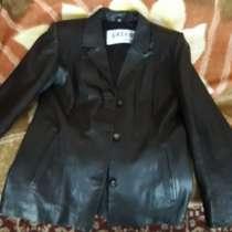 Продам кожаную куртку осеннюю 46 размер, в г.Усть-Каменогорск