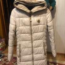 Продам куртку, в г.Украинка