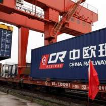 Консолидация грузов из Китая в Нур-Султан, расстоможка, в г.Костанай