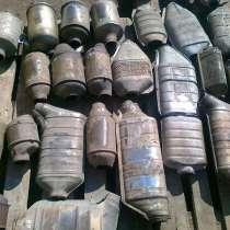 Куплю отработанные автомобильные катализаторы и сажевые филь, в г.Минск