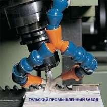 Пластиковые шарнирные трубки для подачи сож для станков от к, в Москве