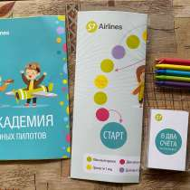 Детский игровой набор s7 airlines, в Санкт-Петербурге