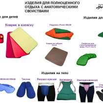 Ортопедические изделия, в Владимире