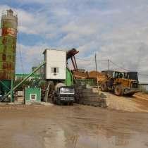 Продается бетонный завод Stetter М2-TZ, в Москве