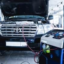Заправка и ремонт авто кондиционеров, в Москве