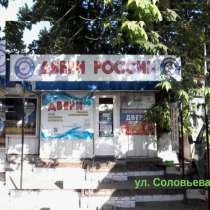 Продам торговый павильон в лучшем районе города, в Севастополе