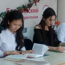 Курсы скорочтения и мнемотехники, в г.Алматы
