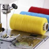 Швейная Фабрика, в Долгопрудном