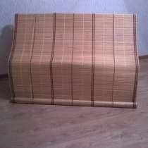 Продаю рулонную штору из бамбука с креплениями, в Санкт-Петербурге