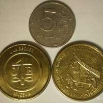 Чешские жетоны, в Владимире