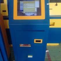 Платежный терминал с функцией выдачи, в г.Кутаиси