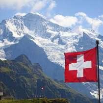 Организация деловых и туристических поездок в Швейцарии, в г.Цюрих