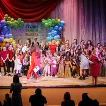 Танцы для малышей 3+ в Новороссийске, в Новороссийске