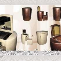 Купить дамский столик от ТМ BISSO, в г.Днепропетровск