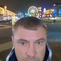 Александр, 35 лет, хочет пообщаться, в г.Krzemieniec