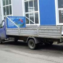 3 тонник с катюшей, бортовой, в Казани